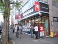 新高円寺駅前に本屋さんオープン!