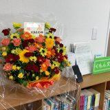 新高円寺駅にKUMON教室OPEN!!!